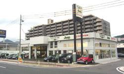 クライスラー・ジープ・ダッジ広島