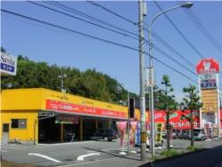 @鈑金倶楽部 ネオス安東店