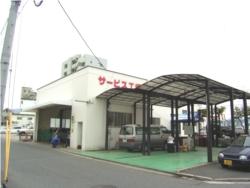 スズキアリーナ緑井/ひまわり緑井工場