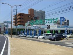 マツダオートザム東広島