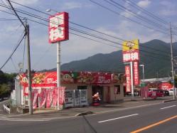 車検のコバック高陽店 (有)ツインオート