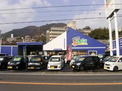 K-DASH (株)ピットイン鯉城商事