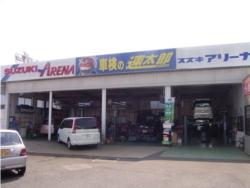 車検の速太郎 廿日市店