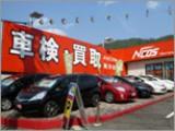 ネオスグループ (株)東洋自動車 石内バイパス店