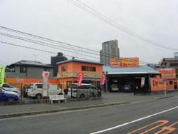 @鈑金倶楽部 ネオス緑井店