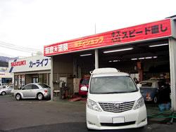 東洋自動車 ボディサービス東洋