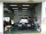 国信自動車商会